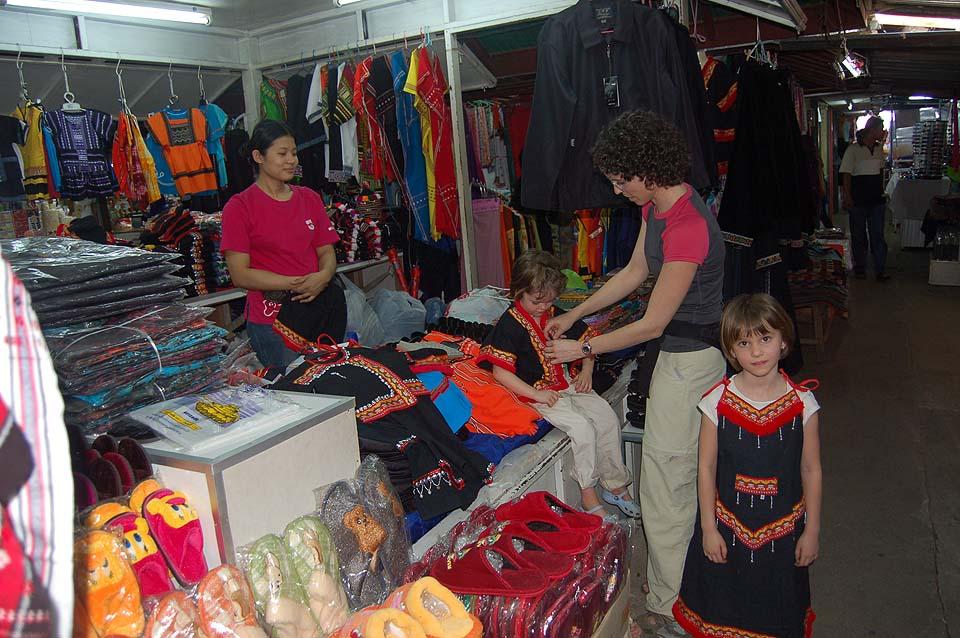 Thailande 2008 0318
