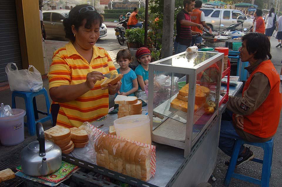 Thailande 2008 0234