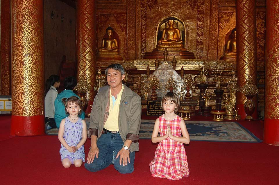 Thailande 2008 0544