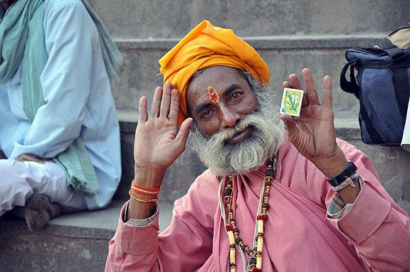 Inde 332