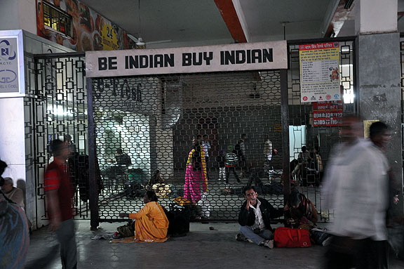 Inde 708